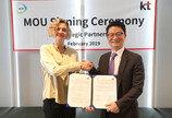 KT, 홍콩 MVI와 AI호텔 사업 MOU