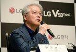 '4G는 G·5G는 V' LG전자 스마트폰 '이원화'로 특화한다