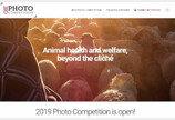 세계동물보건기구 OIE, 사진공모전 접수