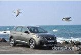 [신차 시승기]봄기운 몰고 온 '푸조 3008'… 검증된 프랑스산 SUV