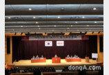 기아차 주주총회…정의선 수석부회장 사내이사 재선임