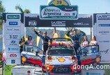 현대차 월드랠리팀, '2019 WRC 시즌' 2연승