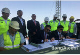대우건설, 2330억 규모 이라크 컨테이너터미널 공사 수주