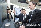 르노삼성, '오픈 이노베이션 랩' 신기술 발표 진행