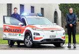 '코나 EV' 스위스 주 경찰차로 선정