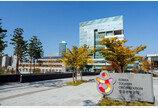 '1회용품 사용 줄이고…' 한국관광공사, 친환경 여행 이벤트