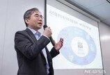 삼성전자, 인간 뇌를 닮은 차세대 'AI 칩' 개발에 대대적 투자