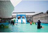 파주 퍼스트가든, 어린이 물놀이장 22일 개장