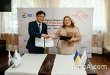 GS건설, 우크라이나 태양광 개발 사업 진출…동유럽 공략 발판 마련