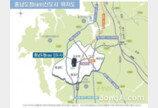 LH, 충남 내포신도시 산업시설용지·산학협력시설용지 공급