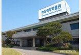 SM타운·한독박물관 등 '추천 가볼만한 산업관광지 20곳'