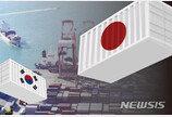 정부, 폐타이어 등 일본산 재활용 폐기물 3종도 통관절차 강화