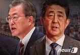 정부, 日 대화제의 이어 '강온' 양면전술…일본은 '묵묵부답'