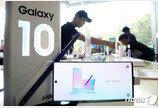 "5G 출혈경쟁 후유증?…'갤노트10' 지원금 최대 45만원 ""S10보다 낮아"""
