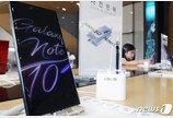 삼성 갤노트10, 예판 판매량 130만대…성능·디자인으로 '여심' 잡았나