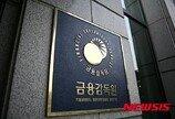 '생보 빅3' 자살보험금 제재…징계수위 '촉각'