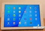 삼성전자, MWC서 갤럭시탭S3 공개 이유는?…'B2B 공략'