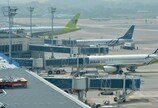 56년된 항공법 대폭 개편…항공사업법 등 3법으로 나눈다