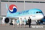 대한항공, '꿈의 항공기' 보잉 787-9 2호기 도입