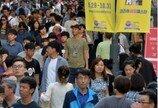 """번 돈의 67% 쓰는 한국인…""""계획소비 안한다"""" 60%"""