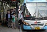 송도~여의도·잠실역 출퇴근 M-버스 9월부터 운행