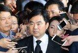 '공짜주식 논란' 진경준 2심서 뇌물죄 인정 징역 7년 선고, 김정주는 '집행유예'