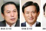 '포스트 황영기' 누구?… 금투협회장 선거 열기 후끈