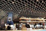 엇갈린 커피전문점 '흥망성쇠'…스타벅스 뜨고, 카페베네 법정관리
