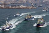 작년 어업 생산량·생산액 역대 최대…고등어·가다랑어↑