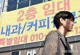 """""""경기 더 나빠진다""""…'금리 인하' 권고하고 나선 KDI"""