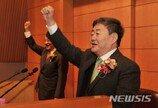 '성범죄 의혹' 김준기 前회장, 귀국 불투명…범죄인인도 청구할듯