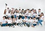 '콘텐츠 크리에이터 양성' 영현대 글로벌 대학생 기자단 14기 모집