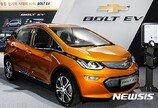 서울모터쇼 D-4…전기·자율차 등 미래차 총출동