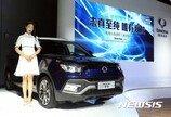 쌍용차, '티볼리에어 디젤' 공개…中 SUV 시장 공략