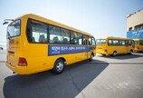 현대차, 29인승 버스 '카운티' 200대 미얀마 공급