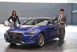 제네시스, 2021년까지 6개 라인업 구축… 대형 럭셔리 SUV 등 추가
