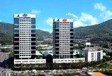 현대차그룹, 협력사 납품대금 '1조1709억원' 조기지급
