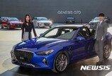 코나 이어 제네시스 G70…'위기'의 현대차, 잇단 승부수로 반전 모색