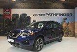 닛산, 대형 SUV '패스파인더 페이스리프트' 출시… 가격 5390만원