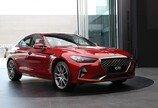 '제네시스 G70' 판매 개시… 12박 13일 시승 이벤트 진행