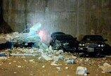 쌍용차, 포항 지진 피해 차량 수리비 30% 할인