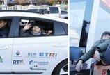 """자율차 아이오닉, 광화문 질주… 체험 초등생 """"아빠보다 운전 잘해"""""""