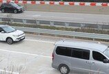 차-도로-운영센터 삼각교신… 자율차 3대, 7km 협력 주행 성공