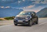 BMW, 'i3 페이스리프트' 사전계약… 가격 최대 50만원 인상