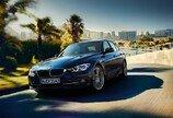 BMW, 3시리즈 파격 할인…수입차 '왕좌' 탈환 노린다