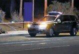 자율주행차의 '과실치사 운전'… 안전성 논란 확산