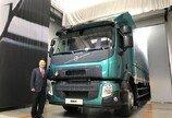 볼보트럭, '9톤 트럭' FE시리즈 출시… 중형과 대형트럭 '틈새 공략'