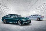 BMW 7시리즈 40주년 에디션 공개… 국내 10대 한정 판매