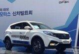 """""""중국자동차가 몰려온다""""… 신원CK모터스, 中 친환경 SUV·경상용차 출시"""