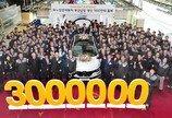 르노삼성, 부산공장 누적 생산 '300만대' 돌파… 가장 많이 생산된 차는?